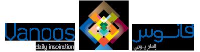 Vanoos Logo