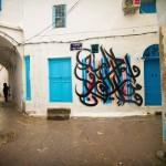 جمل الرقبة - شارع تونس، داخل المدينة القديمة