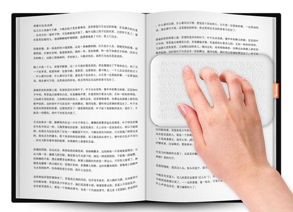 blind_reader2