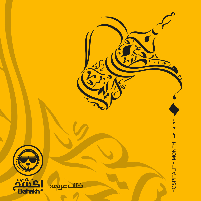 Design_Yellow