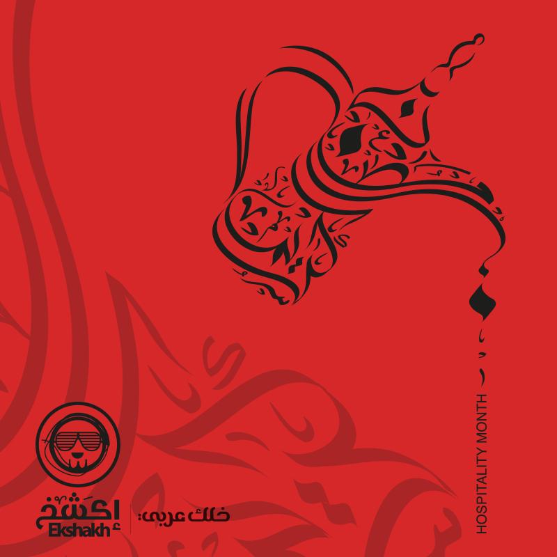 Design_red