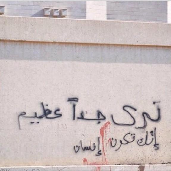 ma_wahaibi_2014-Oct-02