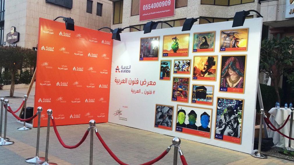 alarabia_arts_2014-Dec-22