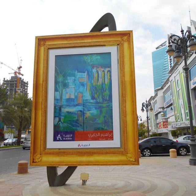 alarabia_arts_2014-Dec-23 1