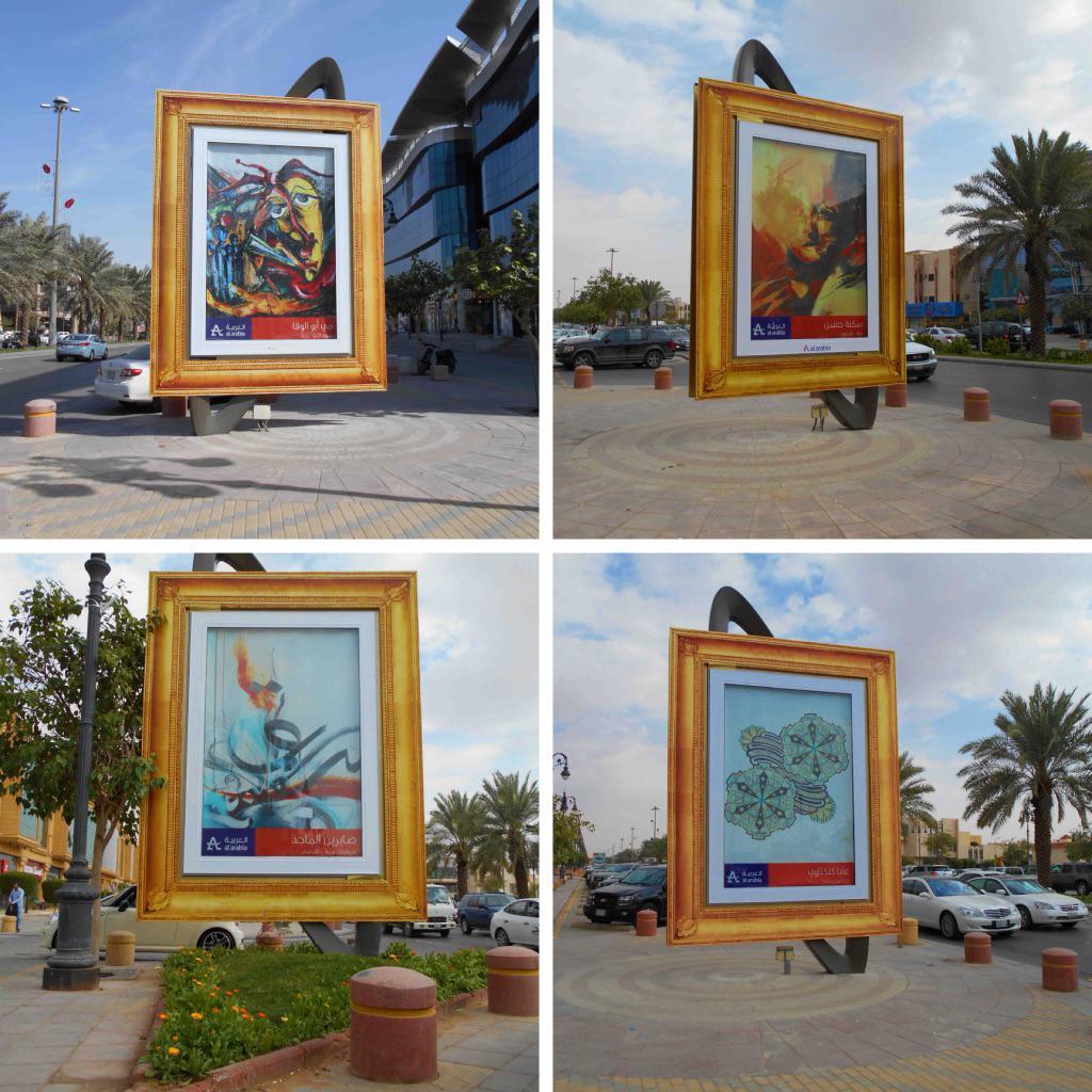 alarabia_arts_2014-Dec-23